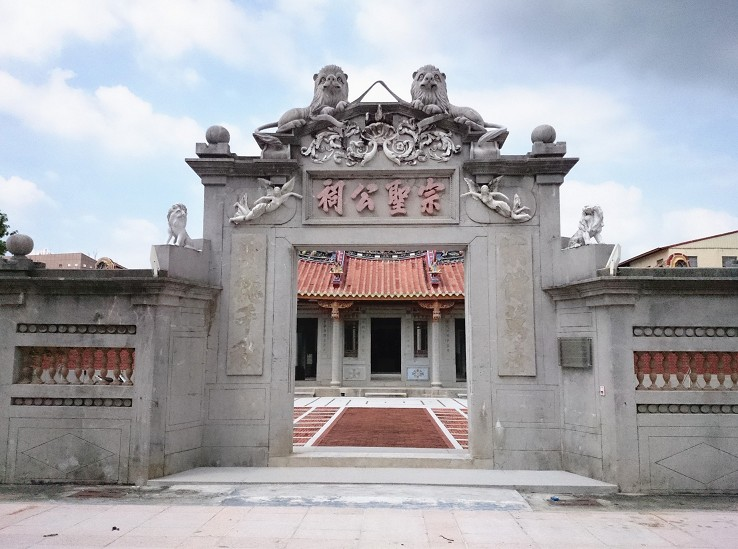 The Zhong-Sheng-Gong Memorial