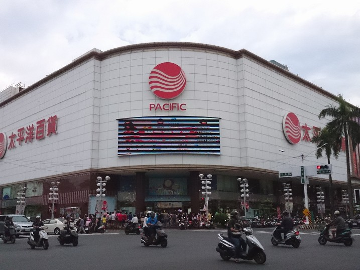 Pacific Department Store